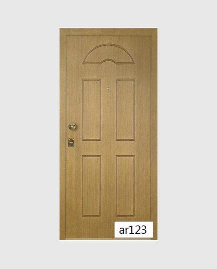 Πόρτα Ασφαλείας AR123