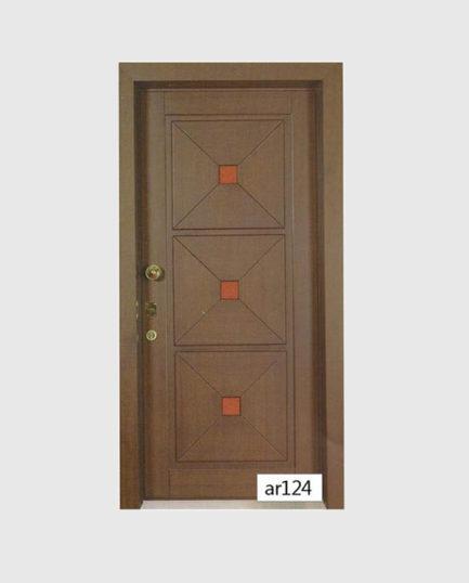 Πόρτα Ασφαλείας AR124