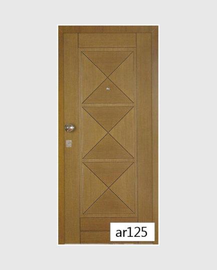 Πόρτα Ασφαλείας AR125