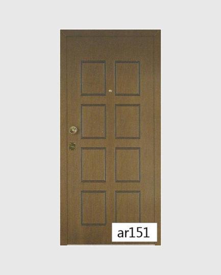 Πόρτα Ασφαλείας AR151
