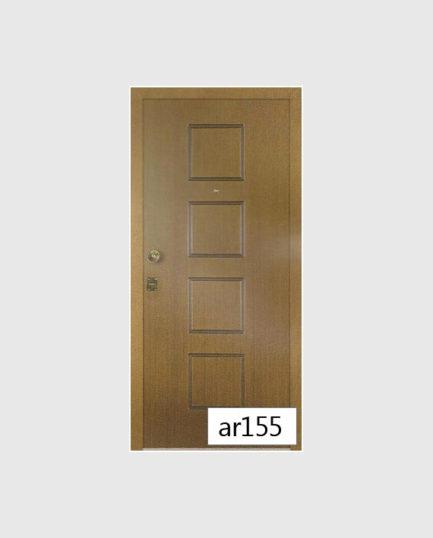 Πόρτα Ασφαλείας AR155
