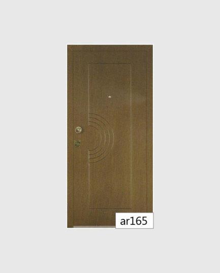 Πόρτα Ασφαλείας AR165