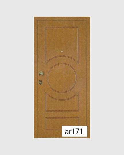 Πόρτα Ασφαλείας AR171
