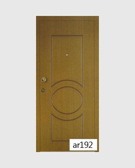 Πόρτα Ασφαλείας AR192