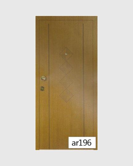 Πόρτα Ασφαλείας AR196