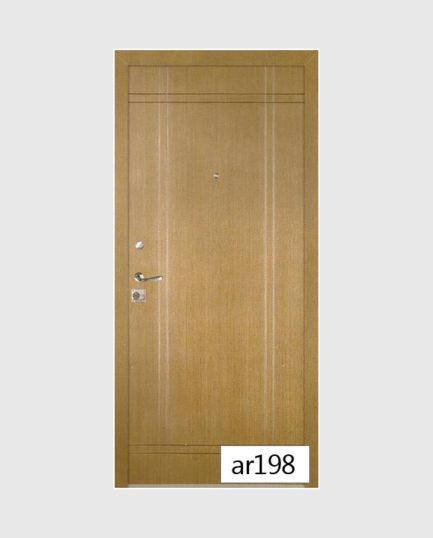 Πόρτα Ασφαλείας AR198