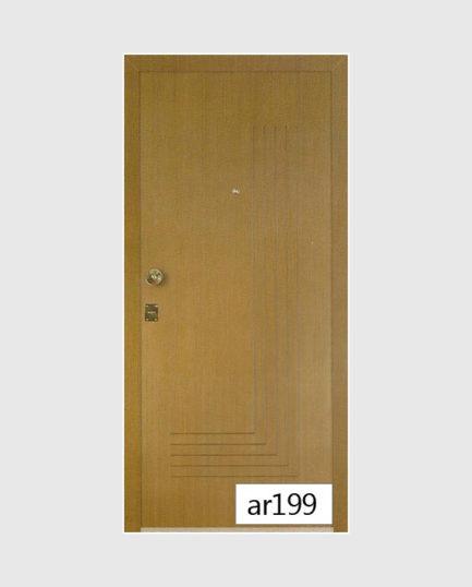 Πόρτα Ασφαλείας AR199
