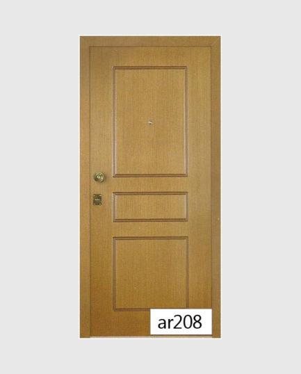 Πόρτα Ασφαλείας AR208