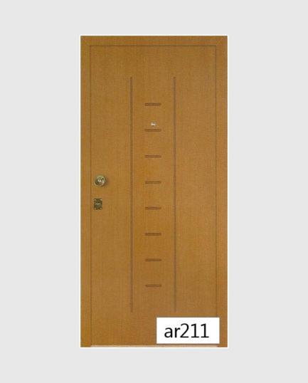 Πόρτα Ασφαλείας AR211