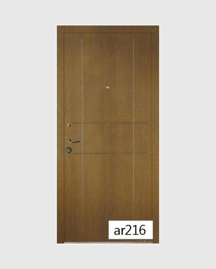 Πόρτα Ασφαλείας AR216