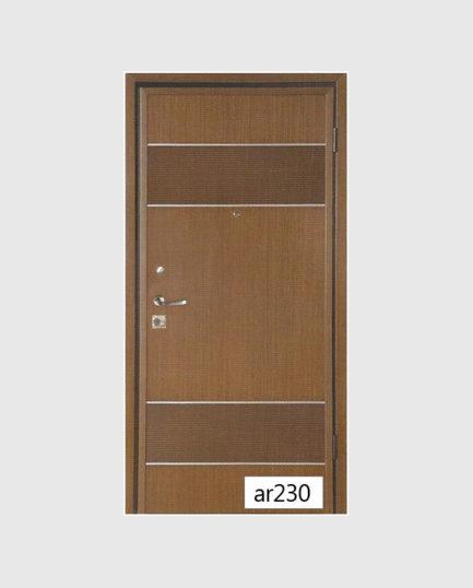Πόρτα Ασφαλείας AR230