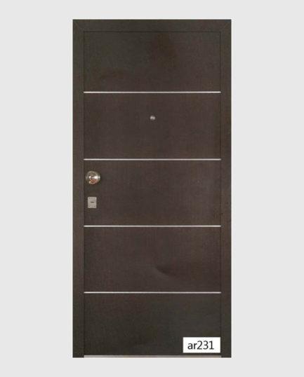 Πόρτα Ασφαλείας AR231