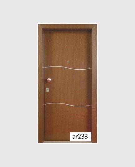 Πόρτα Ασφαλείας AR233