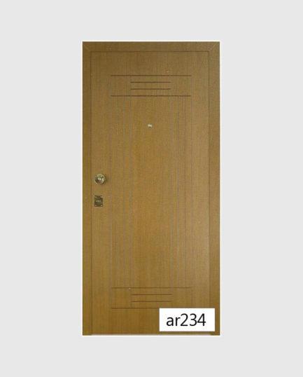 Πόρτα Ασφαλείας AR234