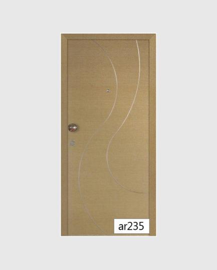 Πόρτα Ασφαλείας AR235