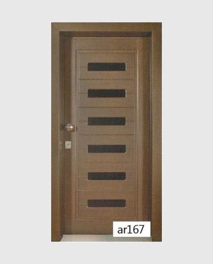 Πόρτα Ασφαλείας AR167