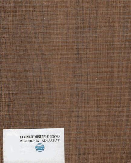 Laminate Minerale Πούρο