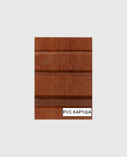 PVC Καρυδιά